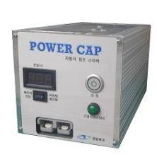 POWER CAP