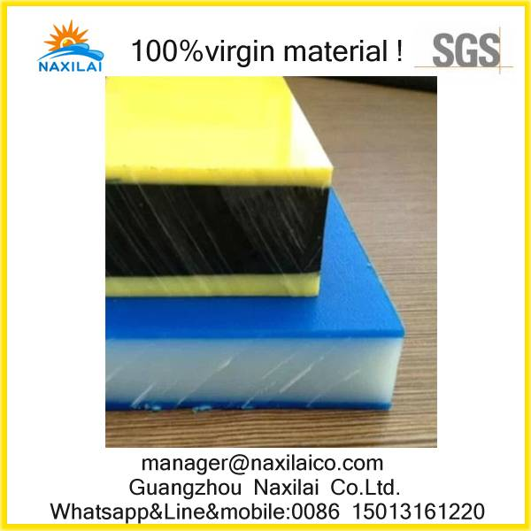 HDPE sheet cut to size