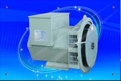 FD1J 37.5KVA AC Three phase synchronous generator/alternator