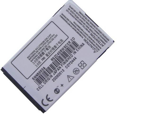 Guangzhou Mobile Phone Battery for SNN5683A MOTOROLA