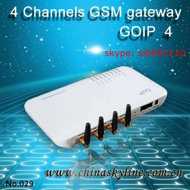 GSM Gateway - GoIP_4, 4 SIM ,H.323&SIP2.0,IMEI change