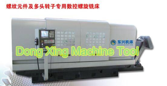 High Presicion LXK135B Thread Sleeve special CNC spiral milling machine