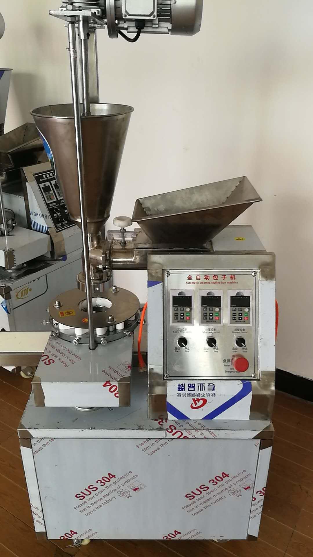 Hot Selling Vegetable Meat Stuffed Baozi Momo Silopao Steamed Bun Making Machine