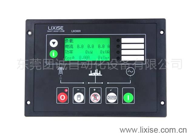 LXC620 generator control module