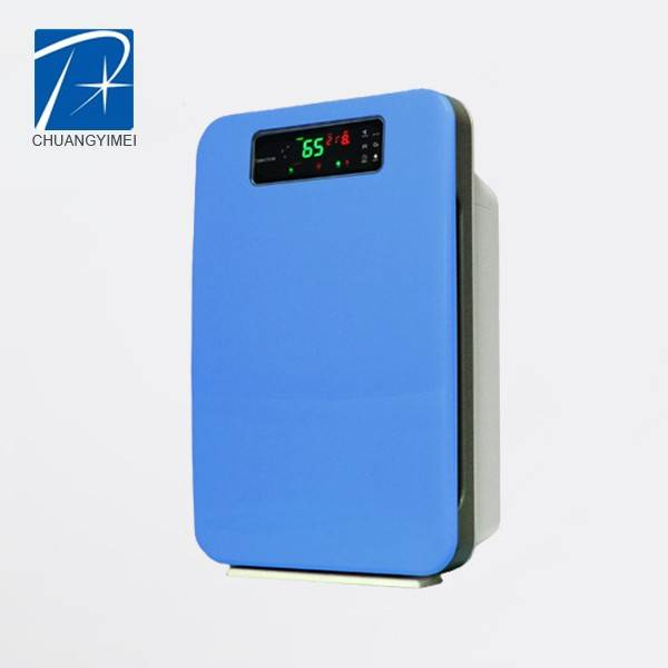 Hot selling multifunctional air purifier