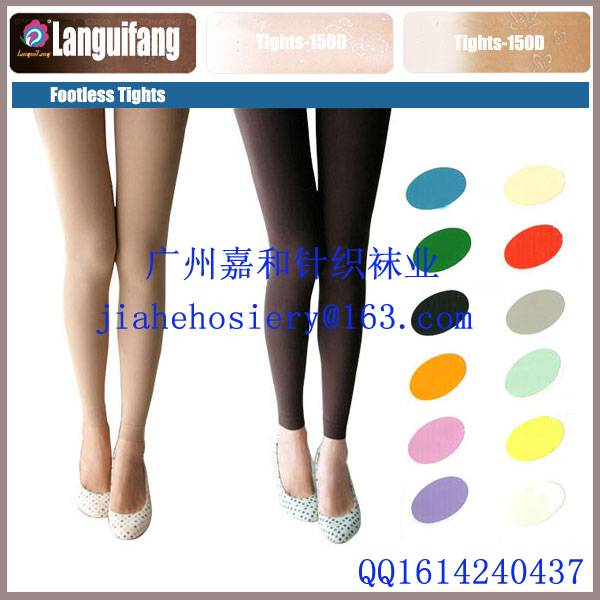 2015 Wholesale Cheap Price Women Tights,Ladies Tights,Tights