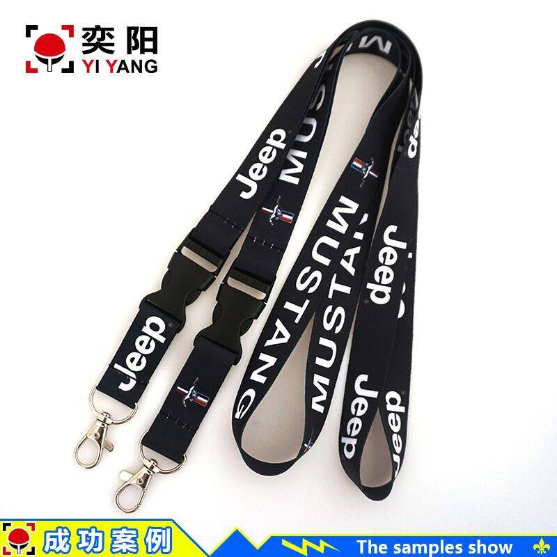 Custon promotional gift silk screen printing nylon lanyard