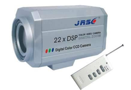 Color Integraed Camera RS-955