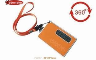 Credit Card Size Pedometer