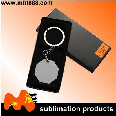 Creativity Unique Sublimation plastic key chain A219