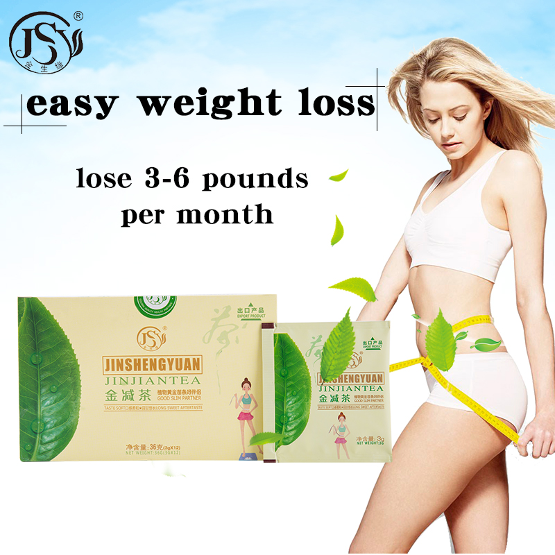 OEM wholesale Chinese herbal body slim flat timmy weight loss tea