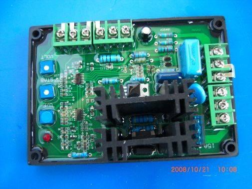 Voltage Stabilizer YH-15A