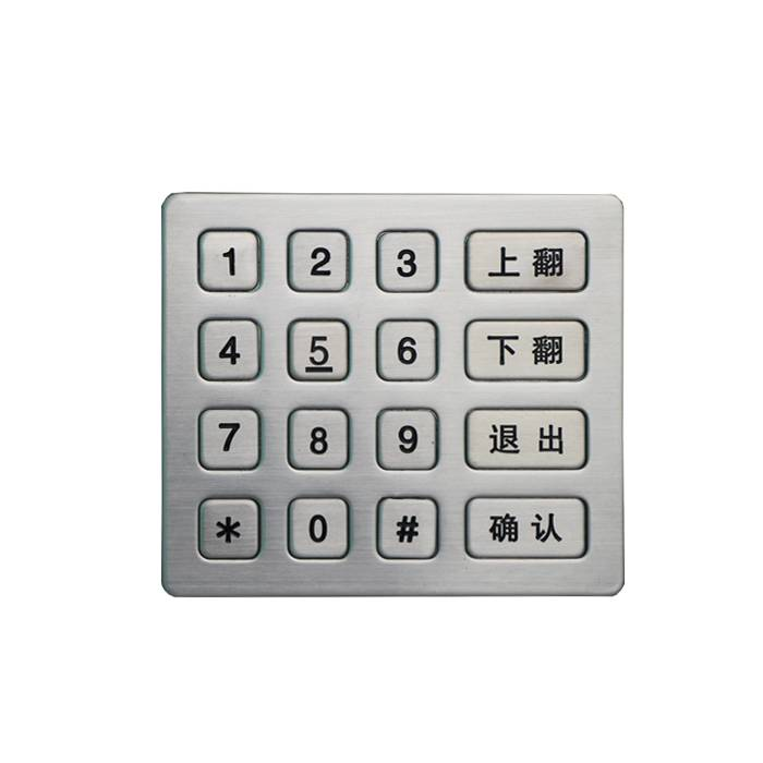 High quality 16 metal buttons industrial keyboard metal keys keypad
