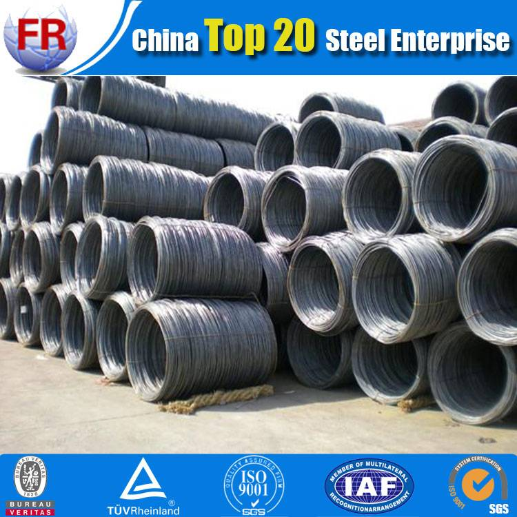 High quality hot rolled steel wire rod