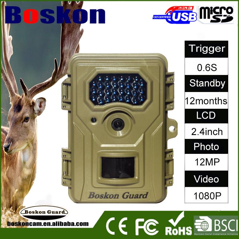 2016 newest product hot sales 12MP 1080P audio recording camera trap
