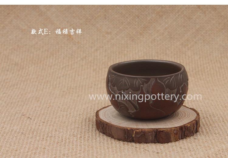 Chinese Qinzhou Nixing Pottery Handmade Tea Cup