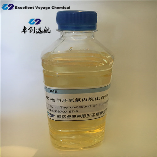IME/The compound of imidazole and epichlorohydrin/Cas:68794-57-9