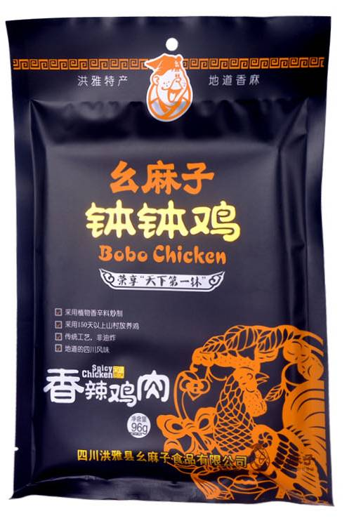 China Snack Food Spicy BOBO Chicken