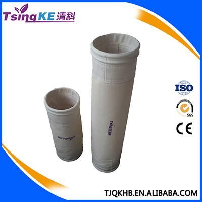 Tsingke Power Plant Coated PTFE Membrane PPS Filter Bags