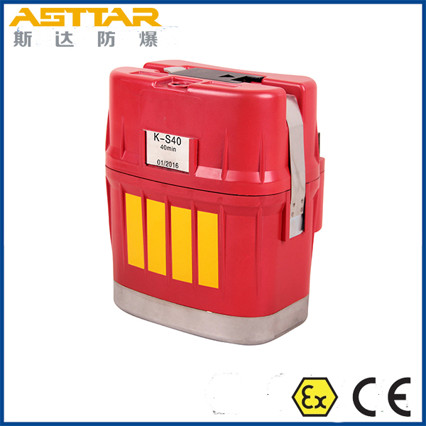 Made in China coal mine self rescuer, K-S40 mining safety apparatus