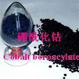 Cobalt boroacylate