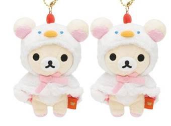 Cute Plush Mini Bear