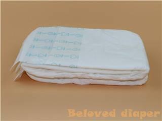 ultra-thin adult diaper,special design adult diaper