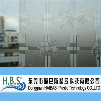 Static decorative self adhensive window film