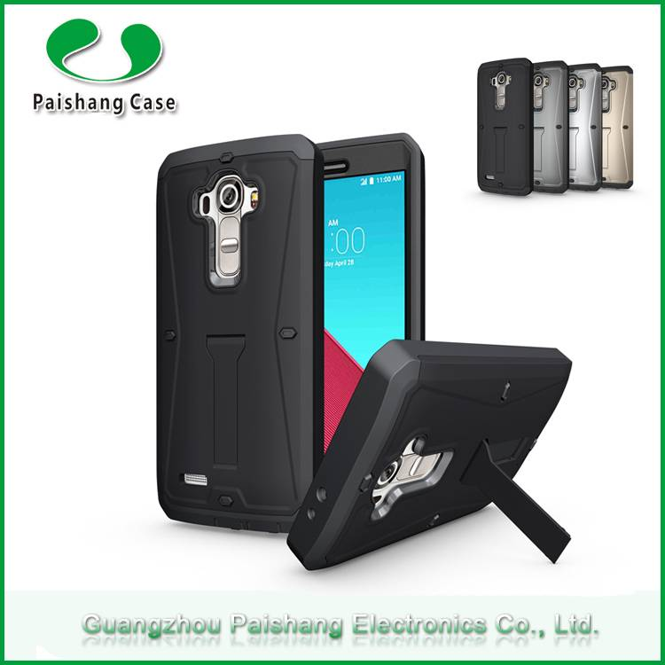Factory price new fashion Tank style TPU+PC+PET case for phone case for LG G4