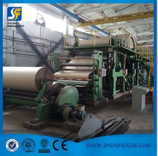 OEM Accepted 1092mm Kraft Paper Bag Making Machine