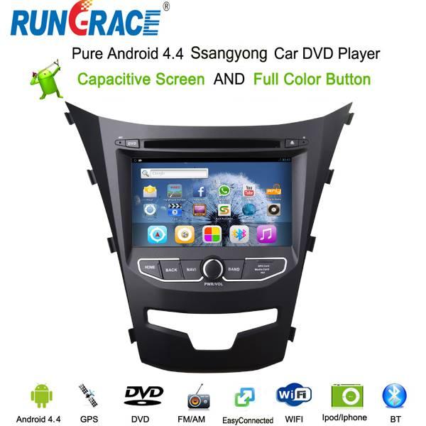 7'' Car DVD Player Radio Navigation GPS For SsangYong Korando