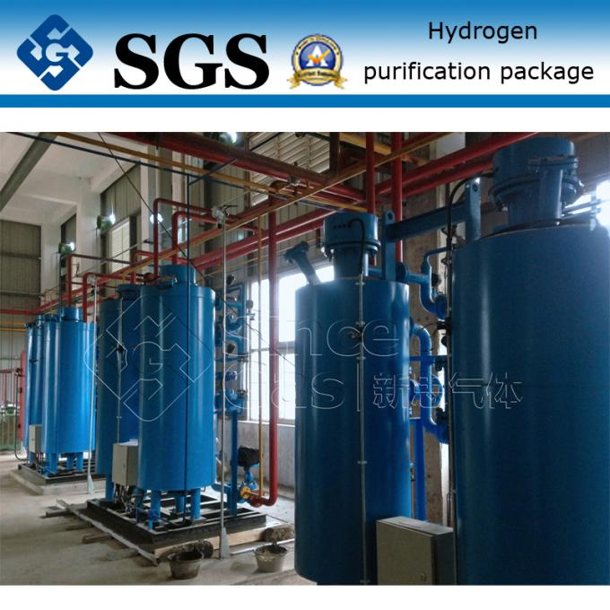99.9995% Purity Nitrogen Generator Equipment Gas Filtration System