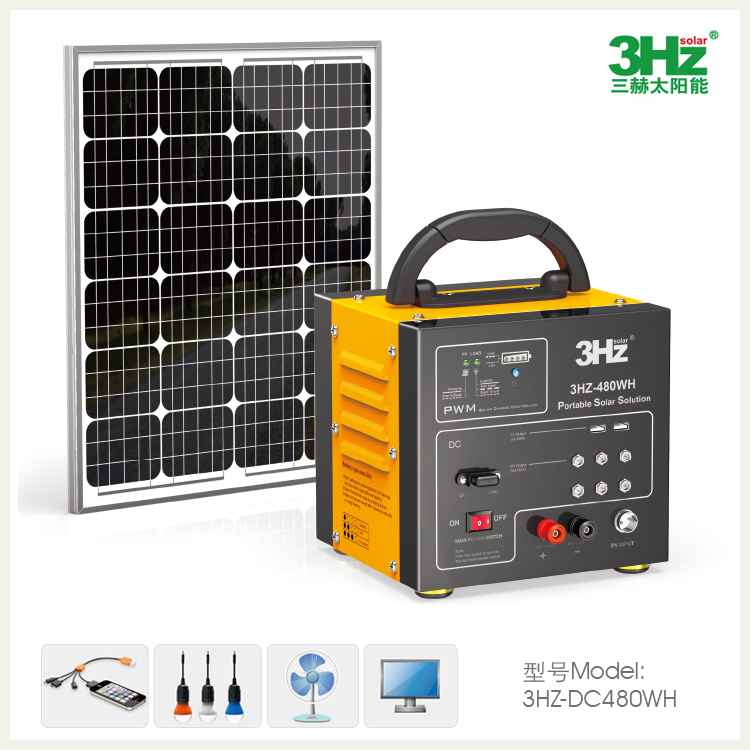 100W DC Solar Power System
