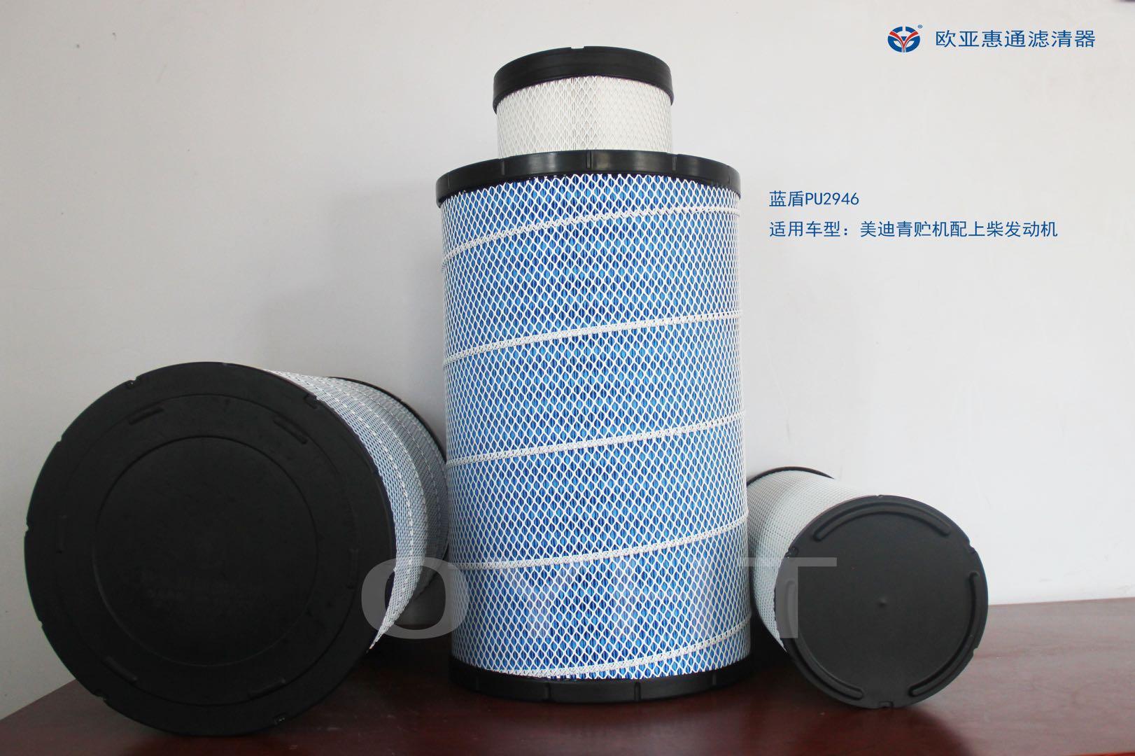 HEPA Air Filter Element