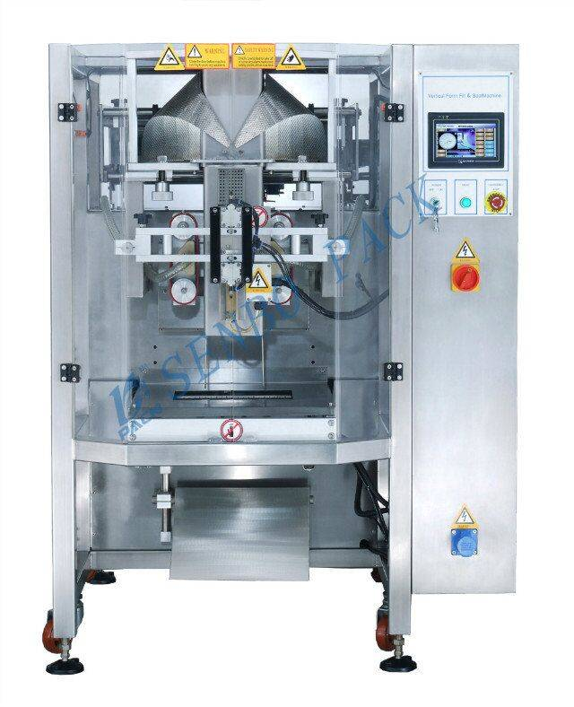 620 High Speed Vertical Packing Machine