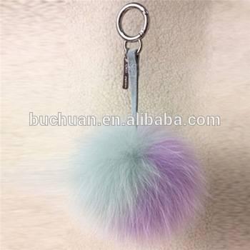 Animal Fur Pom poms keychain
