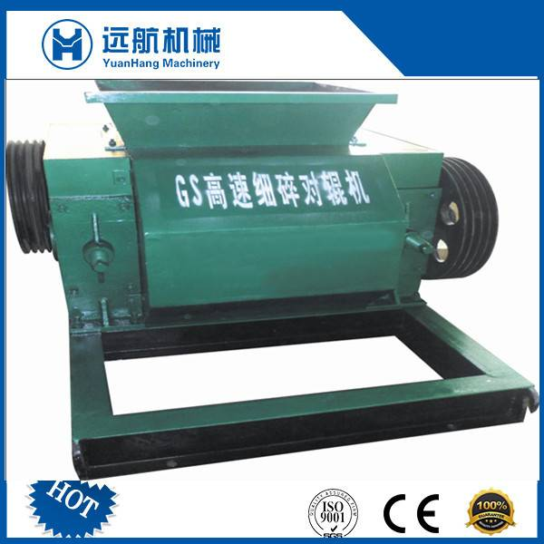 High Speed Roller Crushing Mill Machine for Clay Brick Machinery