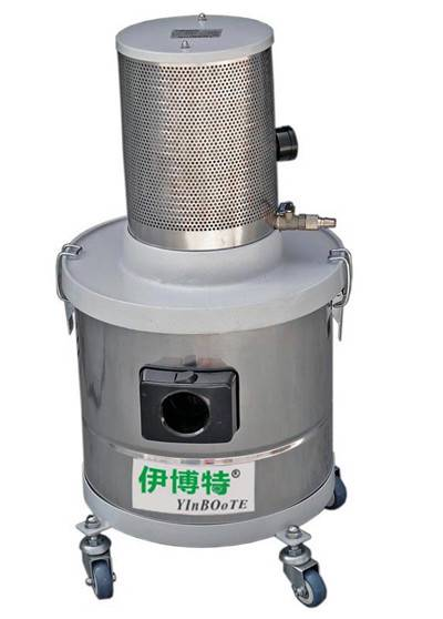 YInBOoTE Air Industrial Vacuum Cleaner IV-201