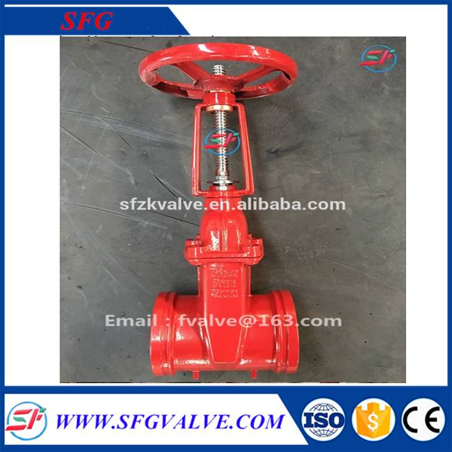 cast iron groove gate valve with price