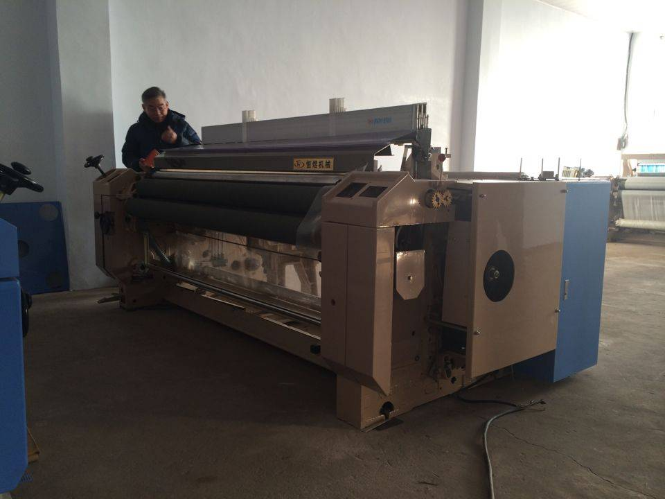 Polyester  HJW-408 Water Jet loom