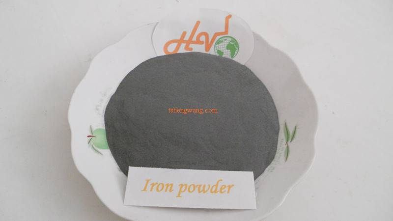 Iron Powder as friction material