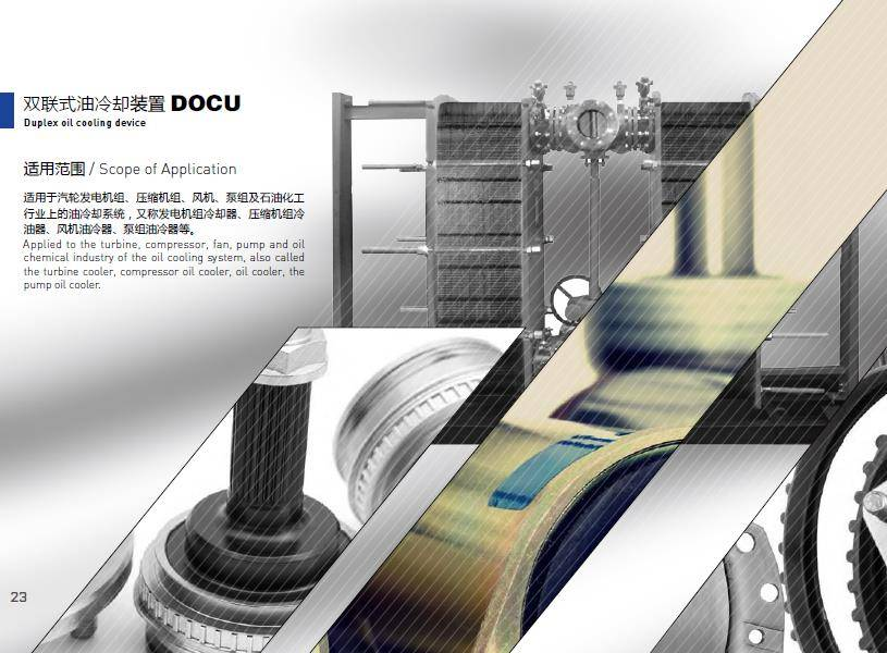 Accessen Duplex oil cooling unit DOCU