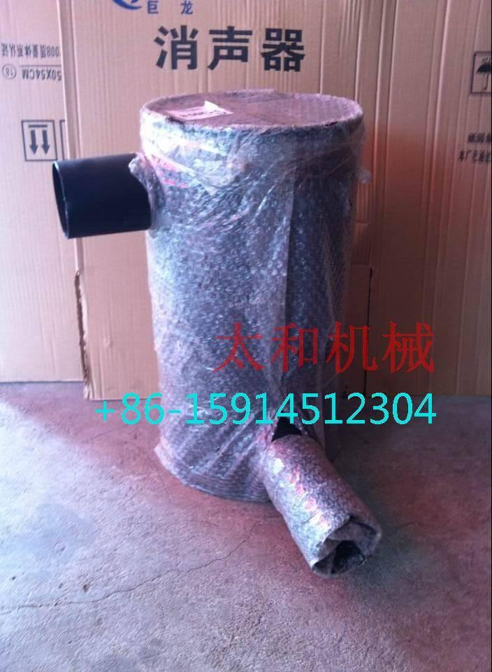 komatsu pc200-8 muffler with clamp 6754-11-5310
