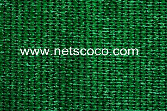 Netscoco Commercial 95% rate Shade Cloth