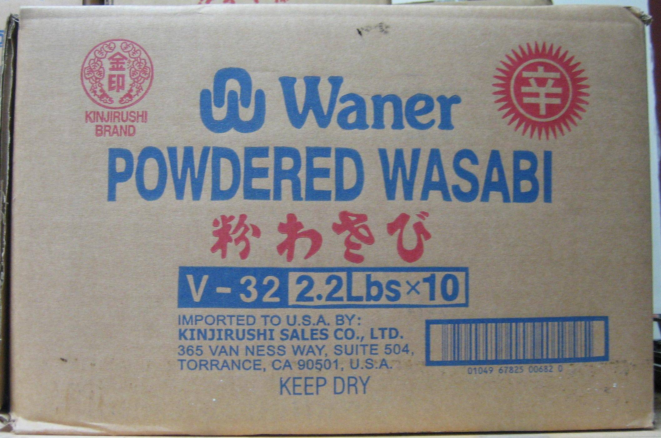 WANER  WASABI POWDER