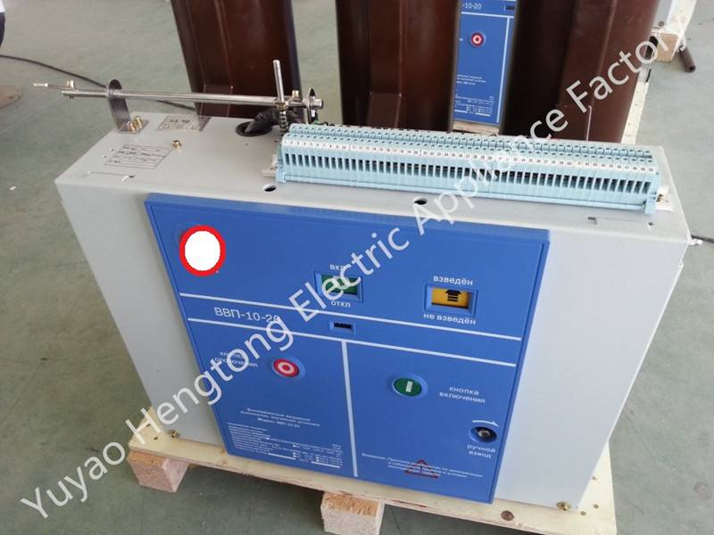 VS1(ZN63A) 12KV/24KV indoor Vacuum Circuit Breaker export to Russia (Fixed Type & withdrawable type)