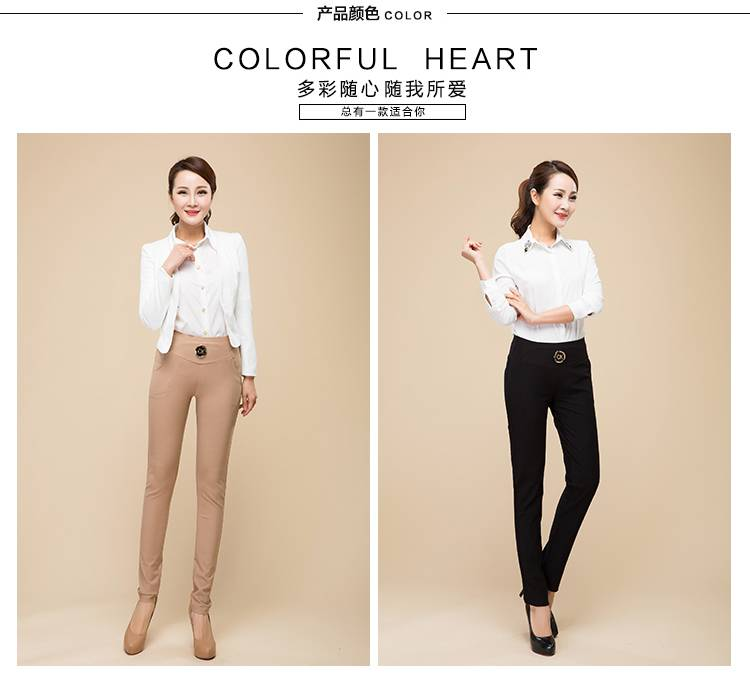 long pants 2015 new fashion pattern for  ladies