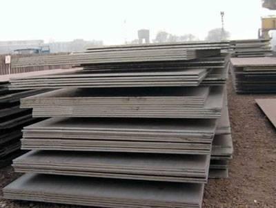 ASTM A662 Grade B Steel, A662 Grade B Steel Plate 5mm Thickness