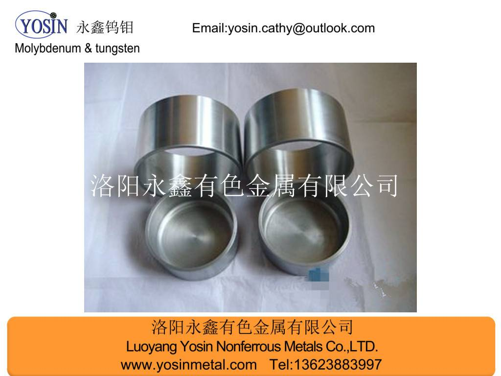 Sintered Tungsten Crucible,heating crucibles,tungsten boat,tungsten bar,tungsten rods,tungsten pipe,