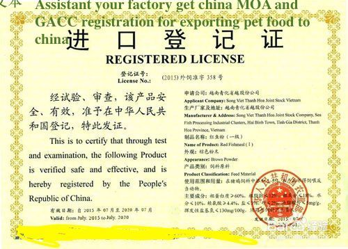 how to get china MOA and GACC access for pet food to china